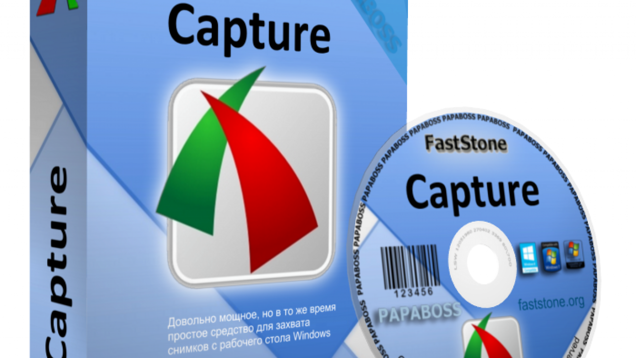 FastStone Capture v9.2 Free Download